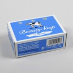 CowSoap L2 150x150 Cow Beauty Soap