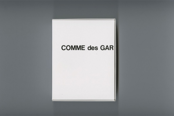 comme des garcons new perfume preview 1 Comme des Garcons New Perfume