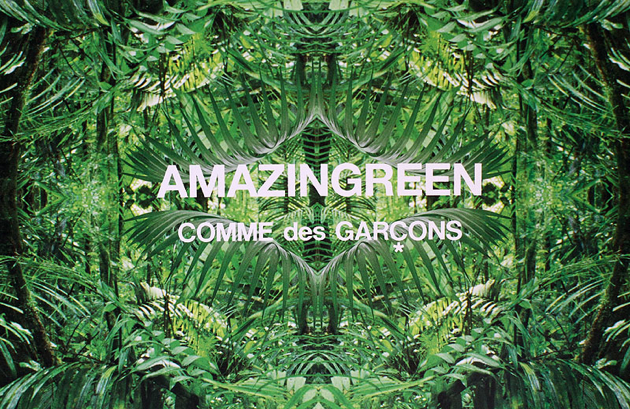 amazingreen post cdg 01 Video: Comme des Garcons AmazingGreen Fragrance