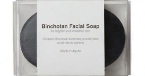 Binchotan Charcoal Facial Soap