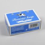 CowSoap L2 150x150 Cow Beauty Soap